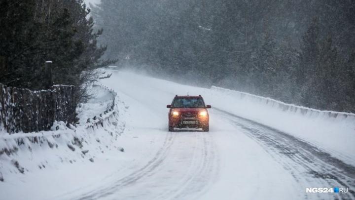 Трассы под Красноярском замело снегом