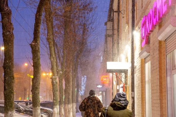 Одевайтесь потеплее, погода в Ярославле коварна