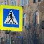 Под Волгоградом «Лада-Гранта» на зебре сбила насмерть пенсионерку