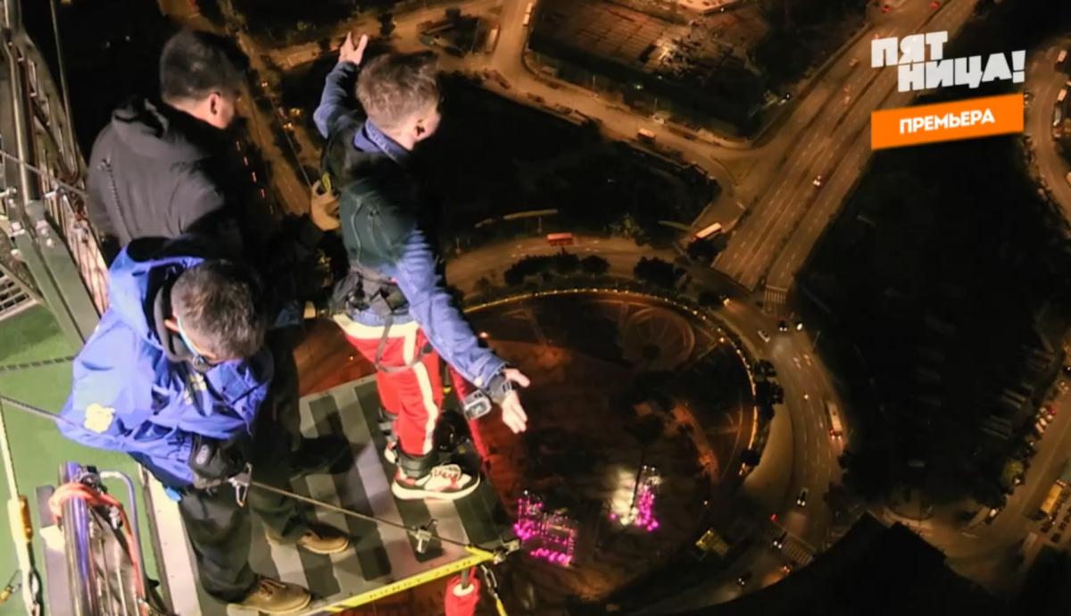 Высоты Антон Зайцев не боится, поэтому его прыжок в первом выпуске не был таким драматичным, как у экс-ведущего «Орла и решки» Антона Птушкина