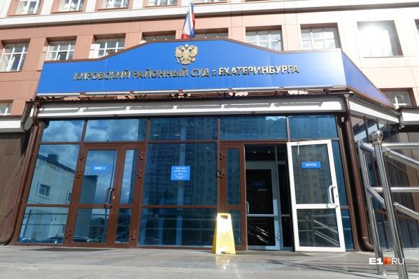 Кировский суд признал мужчину виновным
