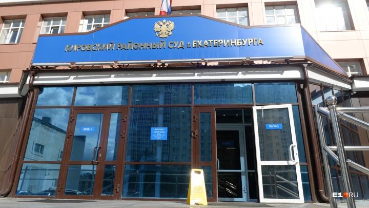 В Екатеринбурге осудили бизнесмена, который поставлял в больницы краденые онкопрепараты
