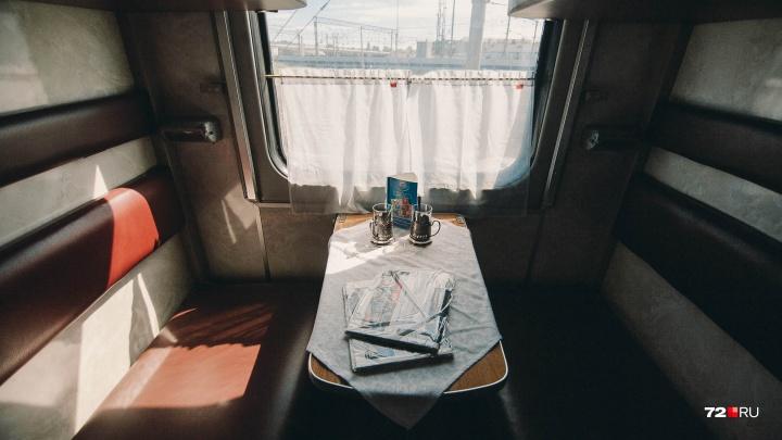 Девятиклассник с 13-летней подружкой сбежали на поезде из Тюмени в Москву, не предупредив родителей