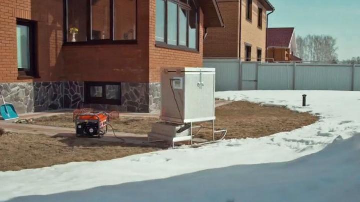 Зима без сугробов: новосибирцам предлагают плавить снег