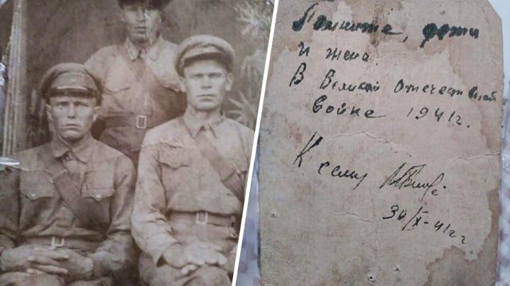 «Бойцы остались лежать в немецкой траншее»: в Башкирии ищут родных павших красноармейцев