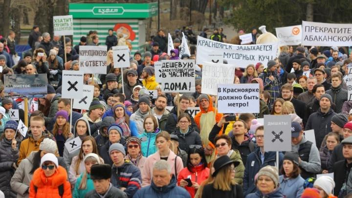 «Я не люблю Чахлоярск»: 10 лучших снимков с митинга