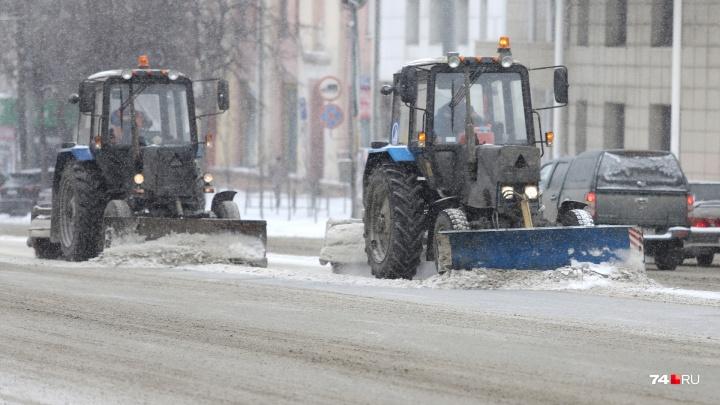 В Челябинске разыграли первые торги на уборку дорог.Кому достались миллиарды