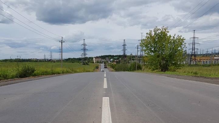 В Прикамье после ремонта открыли дорогу от Фролов до трассы Пермь — Екатеринбург