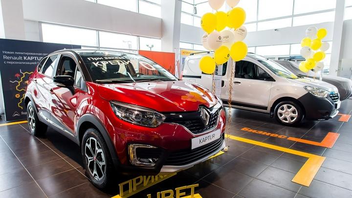 Абсолютно новый Renault можно купить с выгодой до 254 тысяч рублей: осталось всего 20 автомобилей