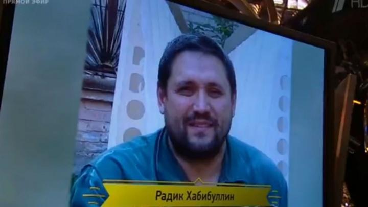 Прикамец выиграл 710 тысяч рублей в игре «Что? Где? Когда?» и стал лучшим игроком сессии