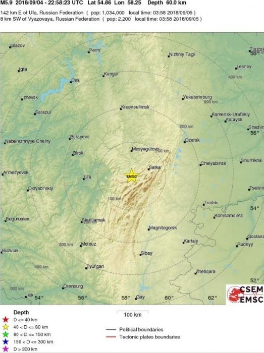 Эпицентр землетрясениябыл неподалеку от города Катав-Ивановска
