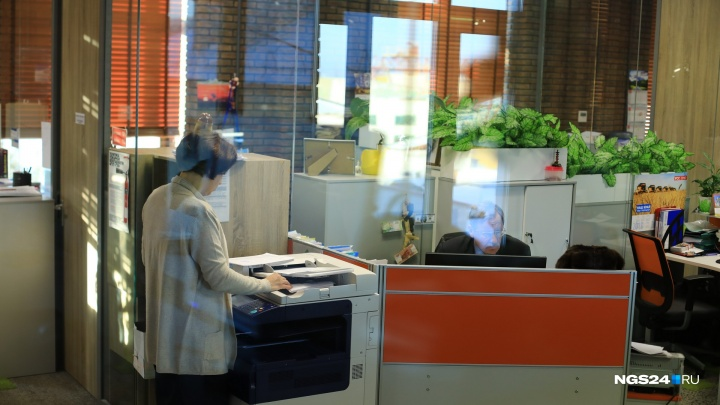 Названы самые непривлекательные сферы для работы в Красноярске