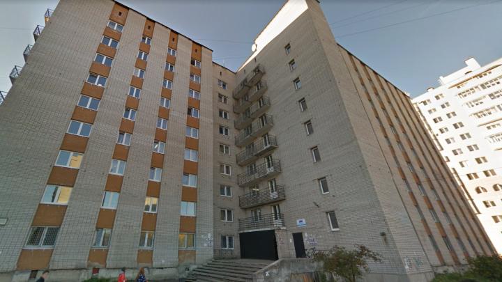 Архангелогородец предстанет перед судом за воровство из общежитий САФУ
