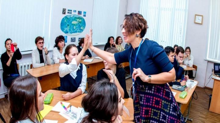 Ms Emma из Уфы вошла в число лучших учителей России