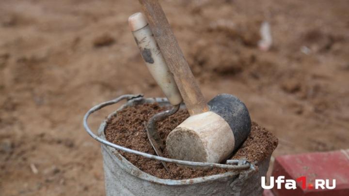 В Уфе распродадут землю для строительства домов