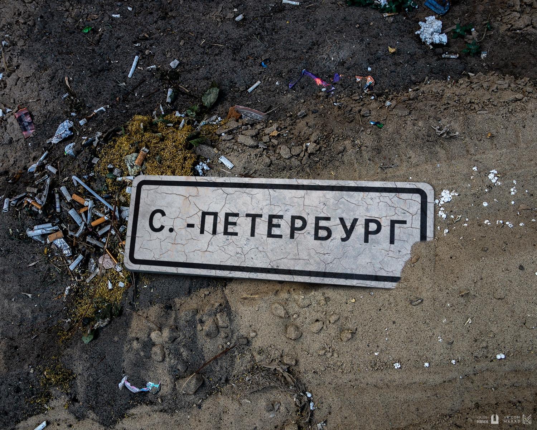 Жители Санкт-Петербурга обычно жалуются на малое количество урн и мусор, который бросают просто на тротуары