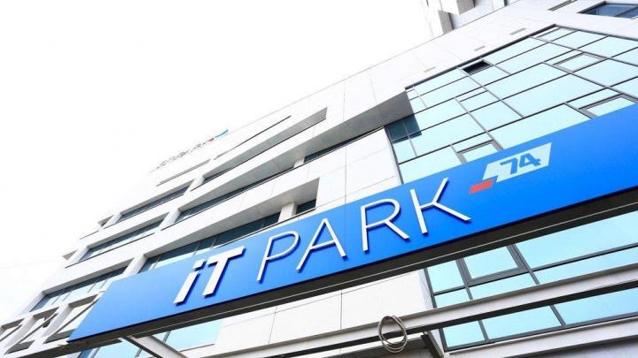Как стать предпринимателем: IT-PARK открыл набор в бесплатный онлайн-акселератор