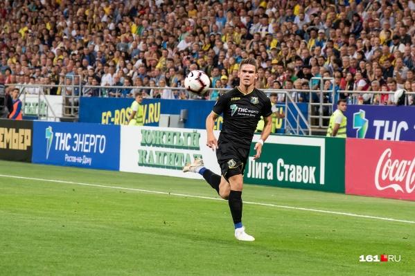 Болельщики жалеют, что футболист так и не смог показать себя в ростовской команде