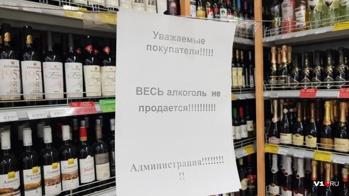 «Разогнать Госдуму»: волгоградцы высказались об идее Милонова ввести в России «сухой» закон