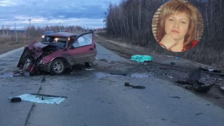«Прекрасная женщина и доброй души человек»: в аварии под Уфой разбилась молодая мама