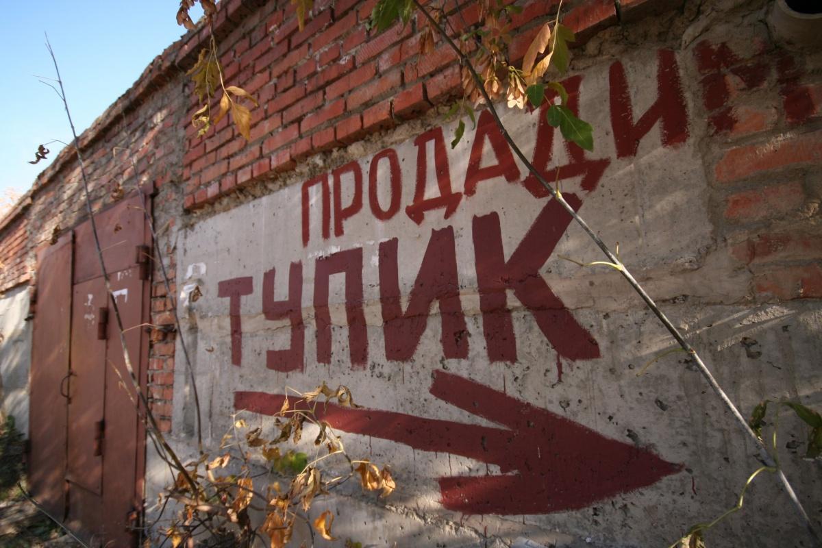 В первом полугодии операции с недвижимостью и строительство принесли убытки. Фото Стаса Соколова