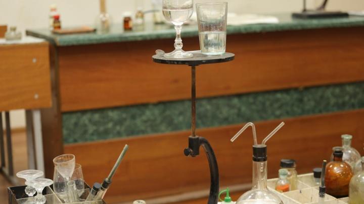 В Самаре открыли бесплатные курсы по химии для старшеклассников
