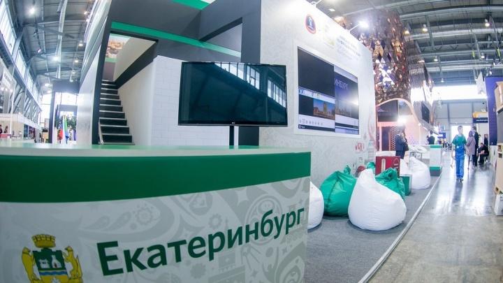 В центре Екатеринбурга над Исетью построят многоуровневый паркинг