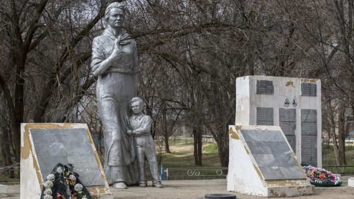 «Планируем к 9 Мая восстановить»: под Волгоградом разрушается памятник не вернувшимся с войны