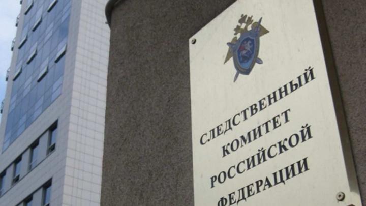 Следственный комитет России назвал Челябинскую область самым коррумпированным регионом