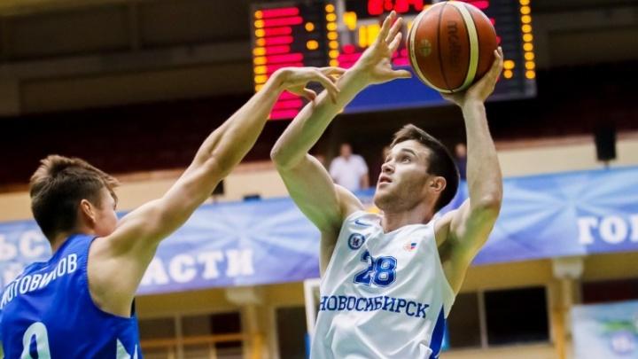 Баскетбол: БК «Новосибирск» на выезде одолел «Зенит-Фарм»