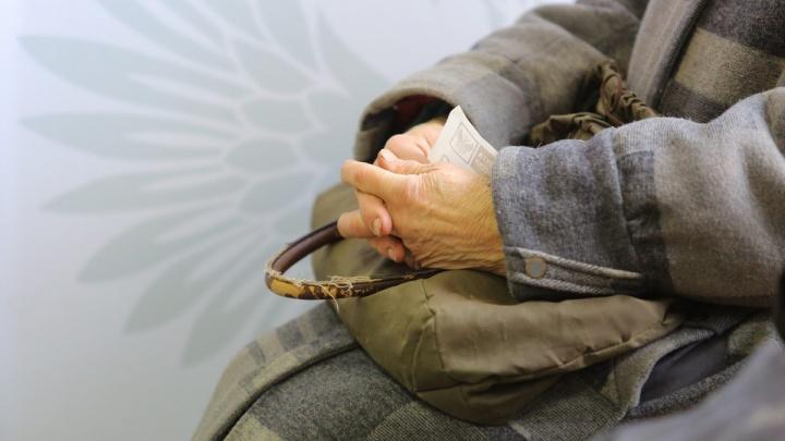 От 30 до 100 рублей: повышается ежемесячная выплата для инвалидов и ветеранов