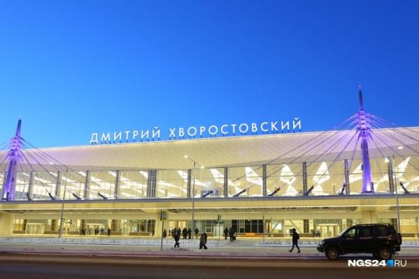 Мы представили, как теперь будет выглядеть вывеска на здании аэропорта