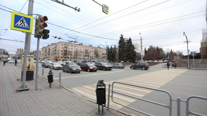 Власти Челябинска определились с судьбой пешеходного перехода наперекрёстке Ленина и Энгельса