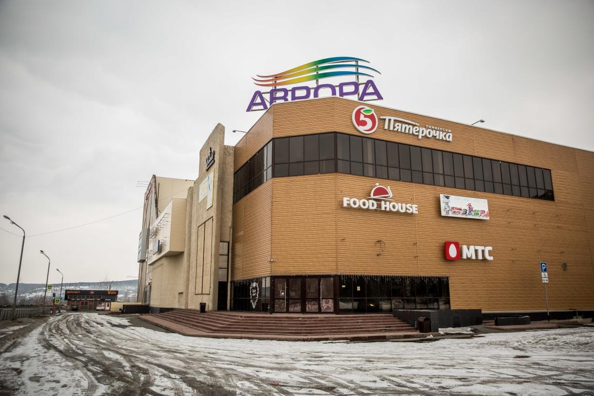 ТЦ «Аврора» закрылся во время проверки после трагедии в «Зимней вишне», да так пока и не открылся