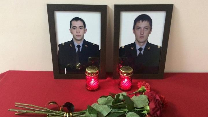 Онлайн-трансляция: в ГИБДД Полевского вспомнили погибших во время погони инспекторов ДПС