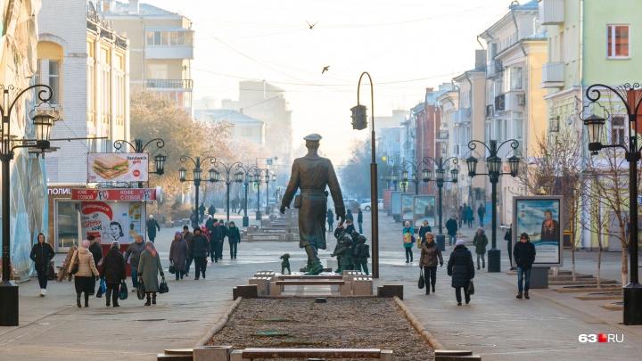 В Самарской области зафиксировали снижение зарплат жителей