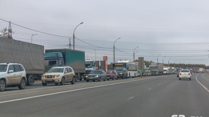 В Росавтодоре объяснили, почему возникает пробкана северном въезде в Самару