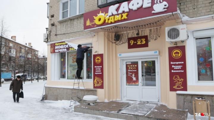 «В месяц по дюжине»: челябинские чиновники отчитались о борьбе с незаконными вывесками