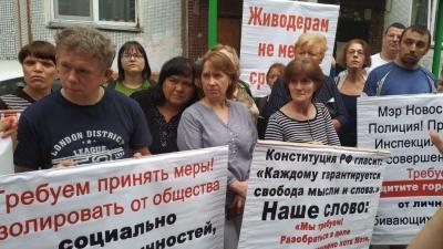 Сотня новосибирцев вышла на пикет против живодёров в Академгородке