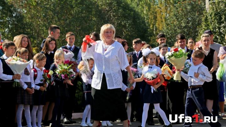 Учеба начинается в субботу: в школах Башкирии первые звонки пройдут 1 сентября