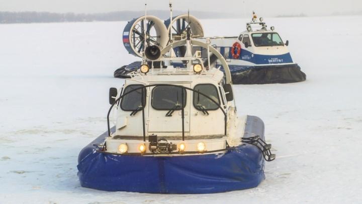 В Самарской области подняли цены на проезд на судах на воздушной подушке