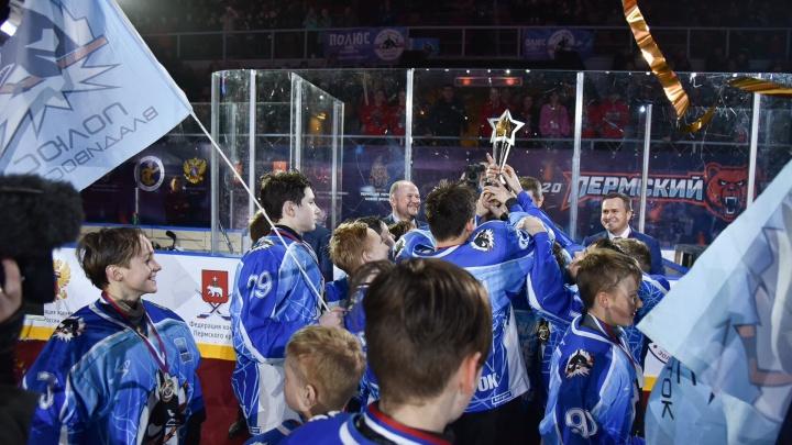 В Перми завершился турнир «Золотая шайба». Победили юные хоккеисты из Владивостока