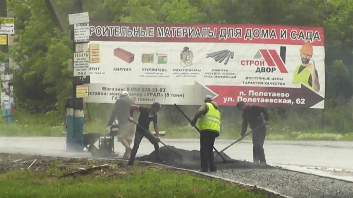 «Присылайте фото»: челябинцев попросили чаще жаловаться на укладку асфальта в дождь