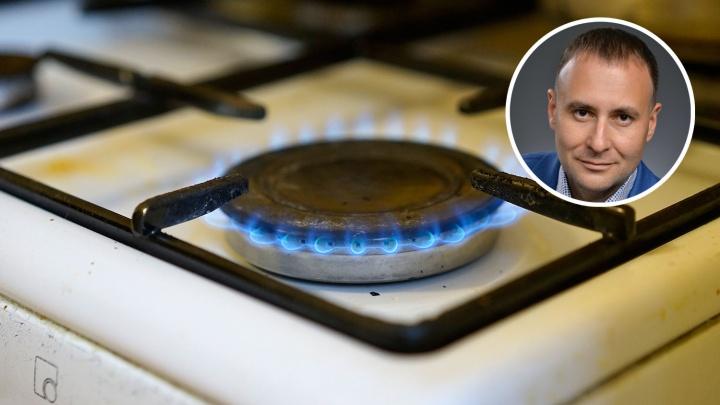 Омск присоединился к «газовому флешмобу». Депутат попросил простить долги горожанам