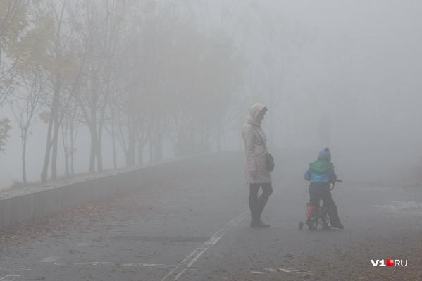 В ближайшие дни Волгоград будет похож на туманный Альбион