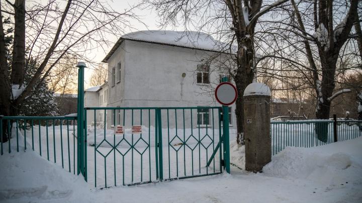 «Доступ в помещения закрыт»: в детском саду на Титова ввели режим ЧС