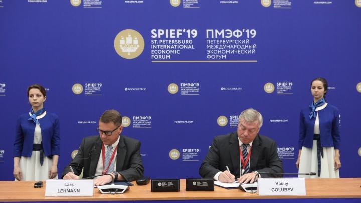 «Балтика» и правительство Ростовской области подписали соглашение о сотрудничестве