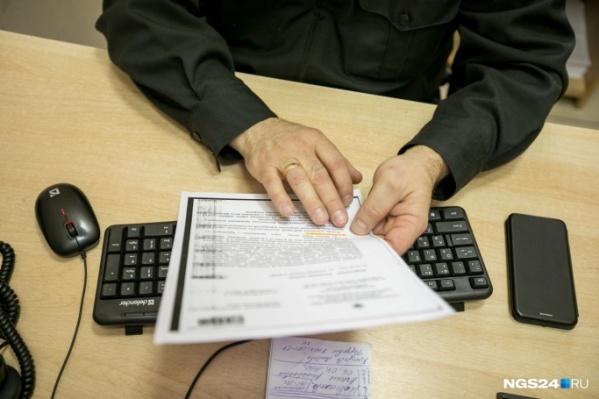 Мужчина признался в полиции, что деньги забрал себе и потратил