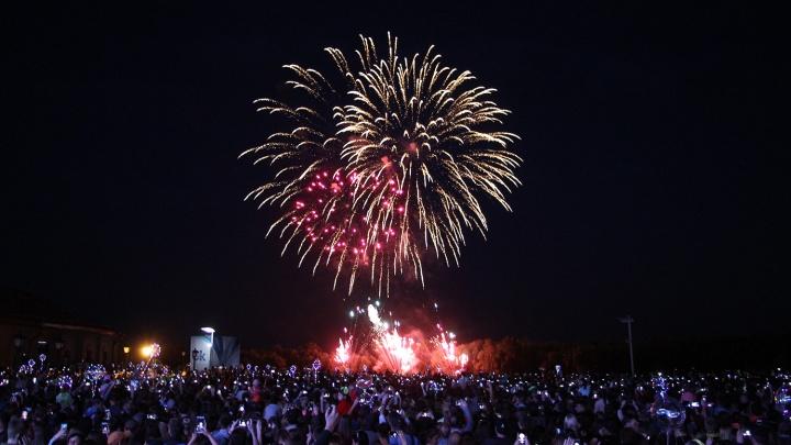 Дан Балан, фестиваль фейерверков и огненное шоу: 9 событий, которые нельзя пропустить в День города