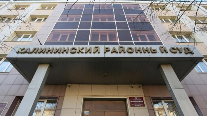 «Обещал лёгкий доход»: в Челябинске лжеброкер похитил у клиентов больше 10 миллионов рублей